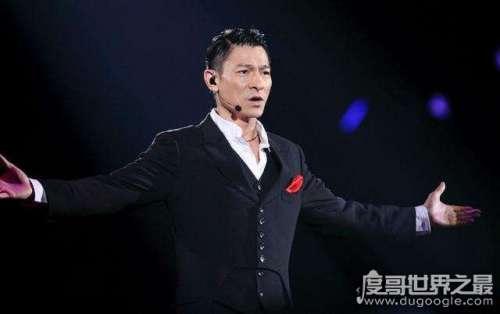 刘德华原名叫什么,刘福荣只是天王的小名(不要再认错了)