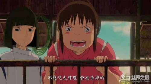 宫崎骏的电影豆瓣评分排名,龙猫仅为第二(第一评分高达9.2)