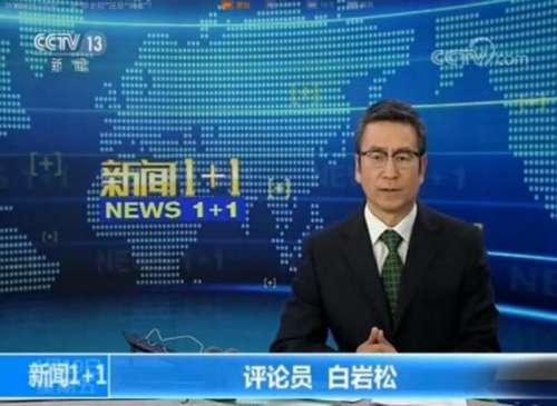 """邯郸市曲周""""袁府"""":是""""养老院""""还是""""祠堂""""?"""