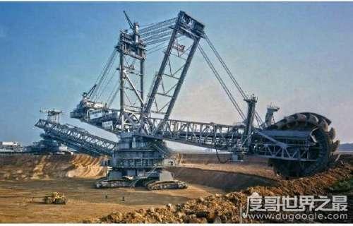 世界上最大的挖掘机Bagger 288,长220米/高96米/重135000吨