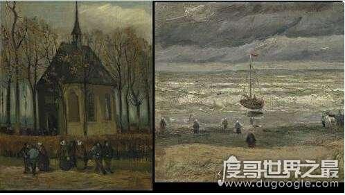 梵高被盗画作展出,时隔17年终于重见天日(被黑手党偷走)