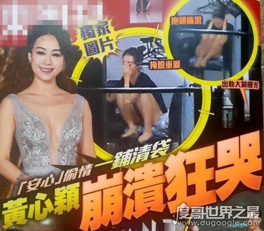 网曝郑秀文设局雇司机拍视频,只为让许志安mí途知返?