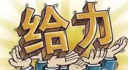 """邯郸市丛台区""""拆违风暴"""" 拆违面积达813547平方米!"""