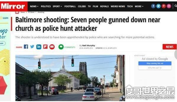 突发!美国巴尔的摩枪击案,1人死亡6人重伤(凶手在逃中)