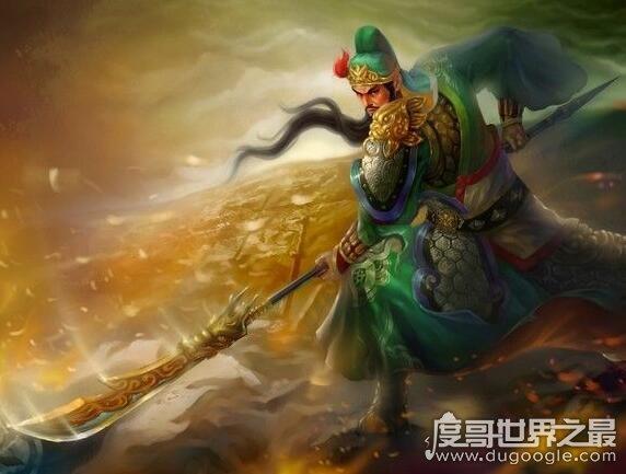 关羽的青龙偃月刀多重,《三国演义》中是82斤(真实重量被质疑)