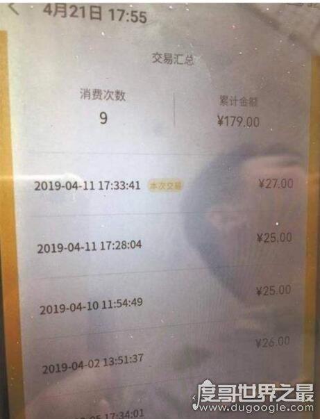 南宁10名高中生用付款截图吃霸王餐,吃了60次只付款9回