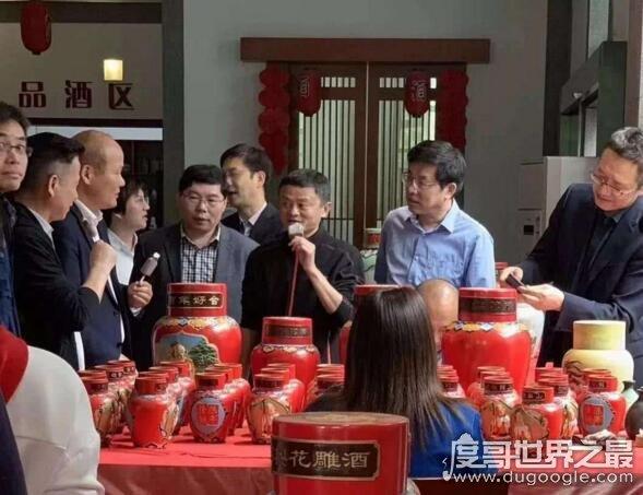 马云现身绍兴东浦黄酒小镇,将布局黄酒产业?(现场图)