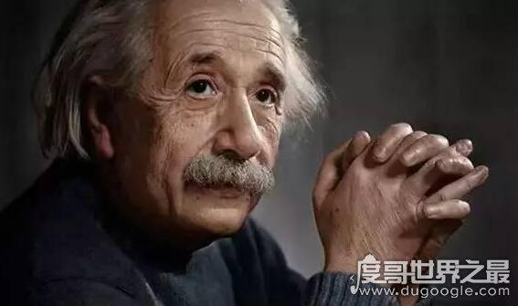 爱因斯坦对鬼的解释,科学的终点是神学(灵魂也可以用科学解释)
