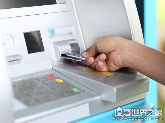 银行卡被吞了怎么办,教你快速取出被吞银行卡(记得带上身份证)