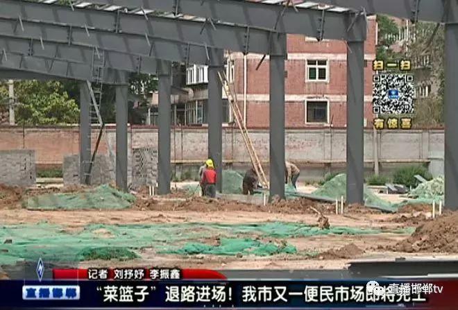 好消息!邯郸又有一个新便民市场下月将要开业啦!