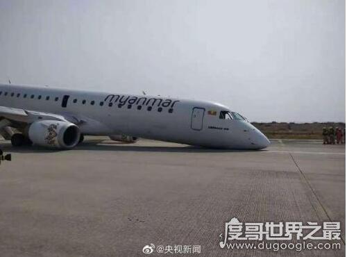 缅甸客机着陆失败,机上82名乘客获救(未出现人员伤亡)