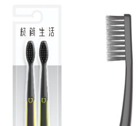 纳米竹炭牙刷好用吗