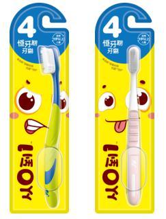 什么牌子儿童牙刷好