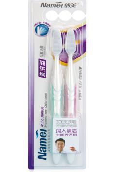 牙龈敏感牙刷推荐