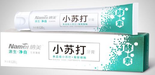 牙龈护理用哪种牙膏好