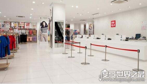 """优衣库信息被泄露,官方称""""中国顾客未受影响""""(遭黑客攻击)"""