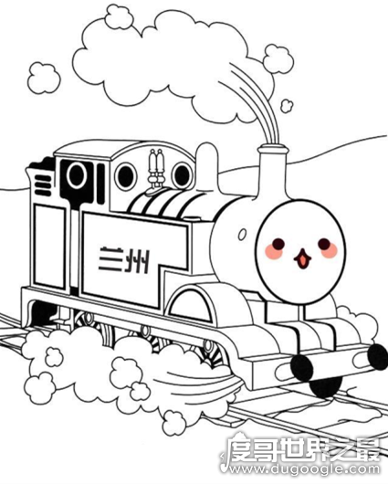 机车是什么意思?就说你反应很慢(台湾地区骂人方言)