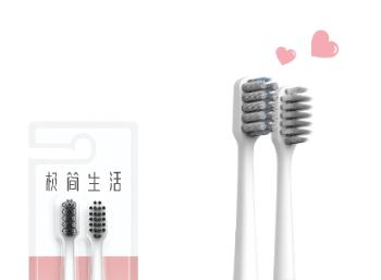 情侣牙刷什么比较好