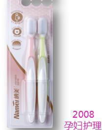 适合孕妇用的软毛牙刷