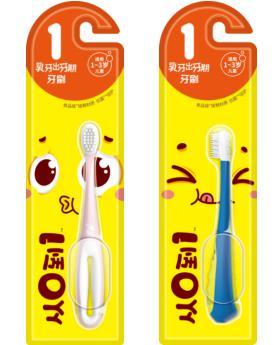 什么牌子的儿童牙刷好
