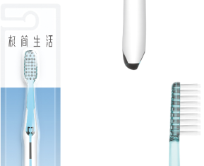 极简生活牙刷好用吗?