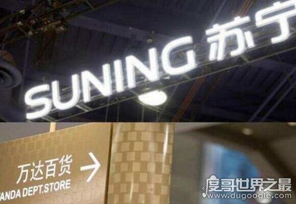 37家万达百货更名为苏宁易购广场,被苏宁收购(月底开业)