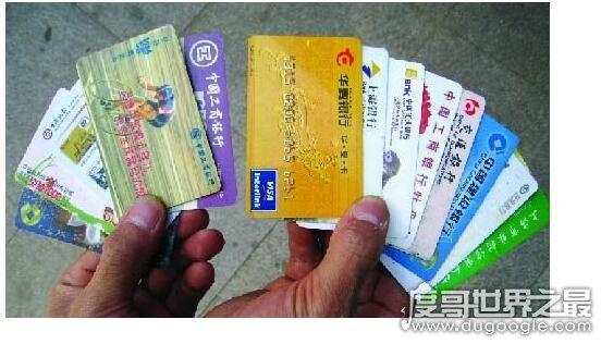 借记卡和储蓄卡的区别,储蓄卡是借记卡的一种都不能透支