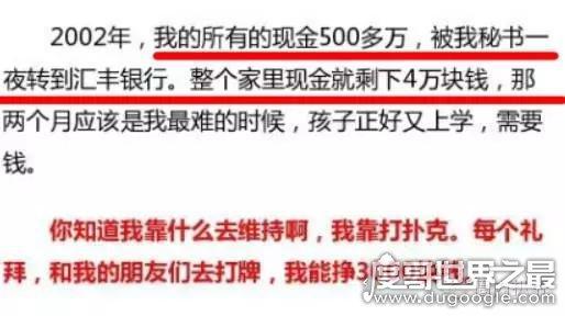 黄子韬家境曝光,坐拥豪宅身价超200亿(堪比王思聪)