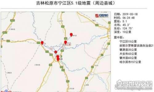 突发!吉林松原5.1级地震,哈尔滨、长春等地震感明显