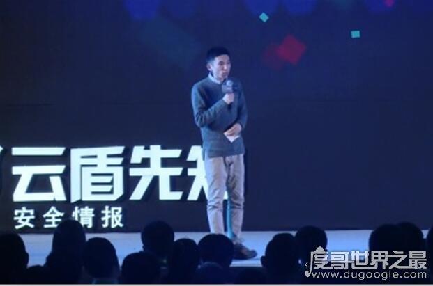 吴翰清个人资料,中国年轻一代顶级黑客(阿里守护神)