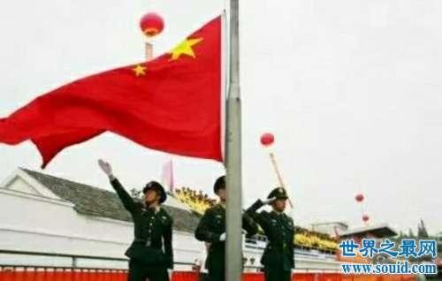世界十大最美丽的国旗,最漂亮的当然是非中国莫属。