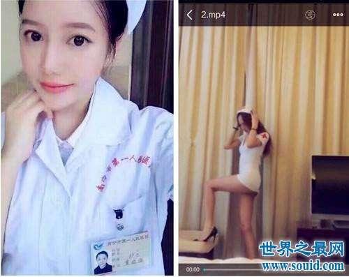 南宁护士门视频不雅照曝光 女主角是护士颜值很高