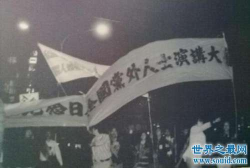 台湾美丽岛事件始末,一场叛乱加快民主化进程
