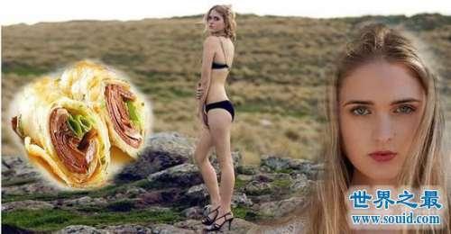 美女模特一顿暴食20个鸡蛋2斤培根,但不长胖(图)