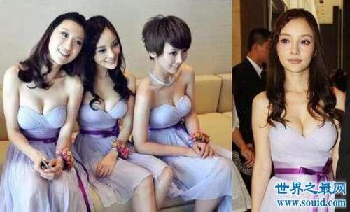 中国女明星十大美胸,柳岩借胸上位李小璐的胸犯规
