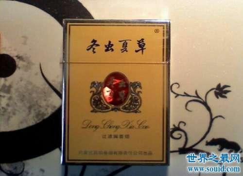 冬虫夏草香烟对人体的伤害最小 价格贼贵