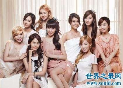 韩国三大女子组合,她们不暴露不轻浮照样爆红!