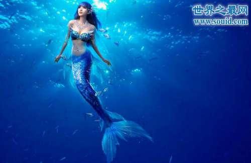 世界上有没有美人鱼,美人鱼是亚特兰蒂斯人