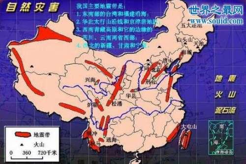 李四光预言四大地震,唐山四川大地震均已应验