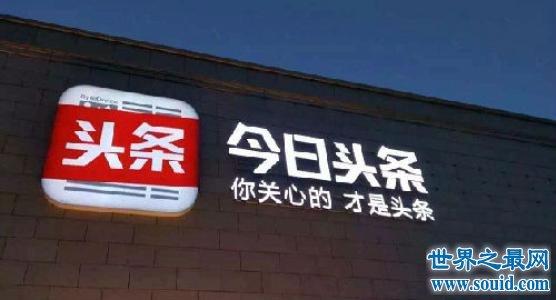 广电总局宣,永久关停nèi hán段子,疑似遭到整顿
