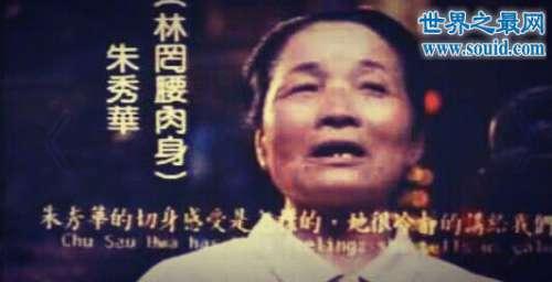 真实的中国神秘事件录,重庆红衣男孩最为恐怖