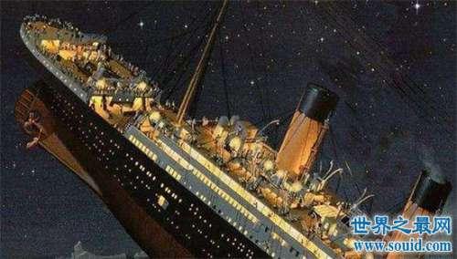 泰坦尼克号沉船之谜 真相不是天灾而是人祸