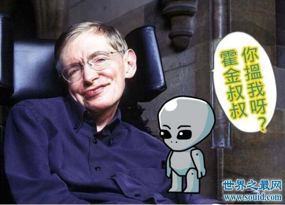 霍金jǐng告中国不要登月,已经确定月球存在外星人