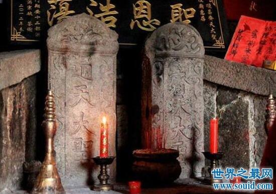孙悟空兄弟合葬墓,原来历史上真有齐天大圣