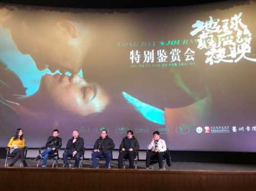 《地球最后的夜晚》艺术指导刘强:好东西有争议才有价值
