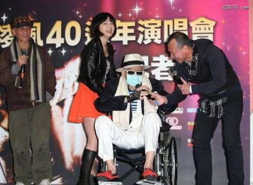台湾艺人高凌风患血癌去世 享年63岁