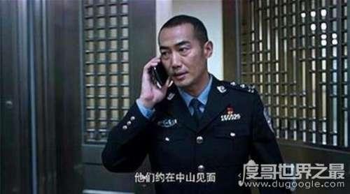 破冰行动谁是内鬼,副局长马云波是最大内鬼(一共5个)