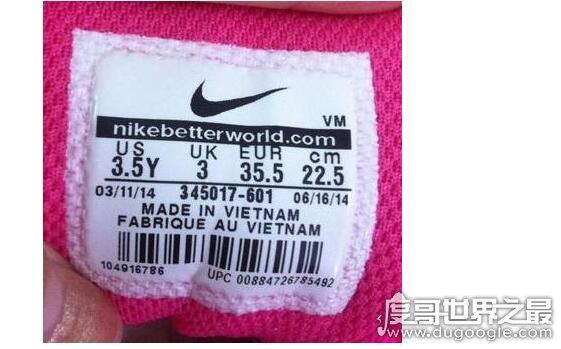 耐克鞋子怎么辨别真假,记住这5点再也不用担心会买到假鞋