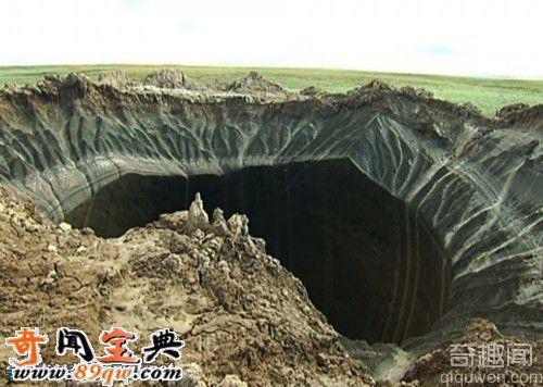 俄荒野惊现两巨型天坑 深百米呈完美锥形(组图)