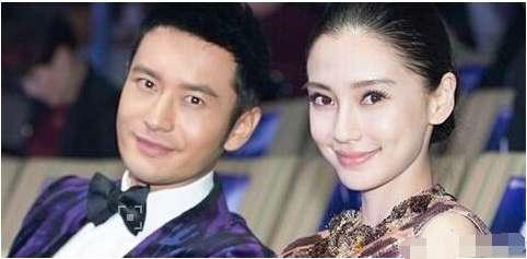 黄晓明杨颖已经离婚两人离婚协议已流出,黄晓明将净身出户